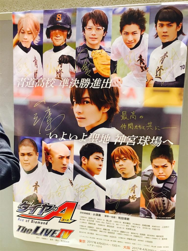 f:id:yuyuka125:20170605014716j:image