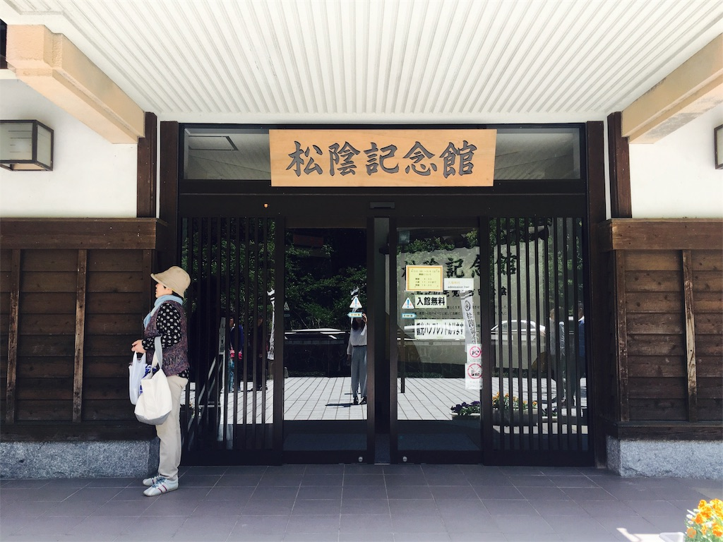 f:id:yuyuka125:20170612025426j:image