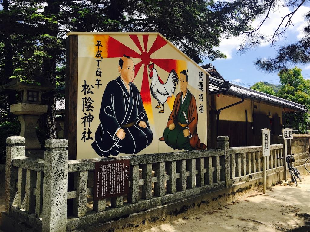 f:id:yuyuka125:20170612025516j:image