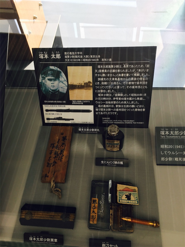 f:id:yuyuka125:20170612033437j:image
