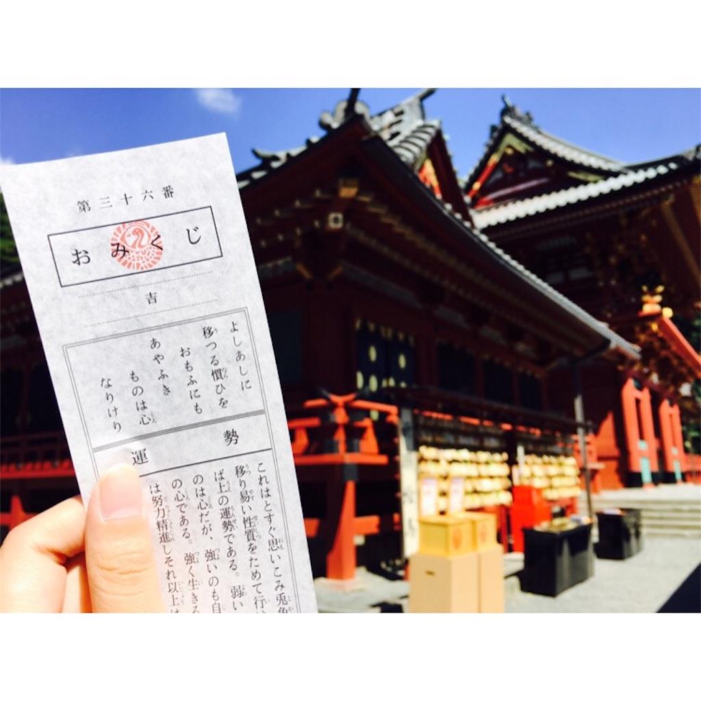 f:id:yuyuka125:20170906015812j:image