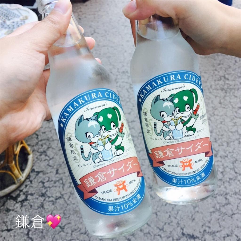f:id:yuyuka125:20170906023757j:image