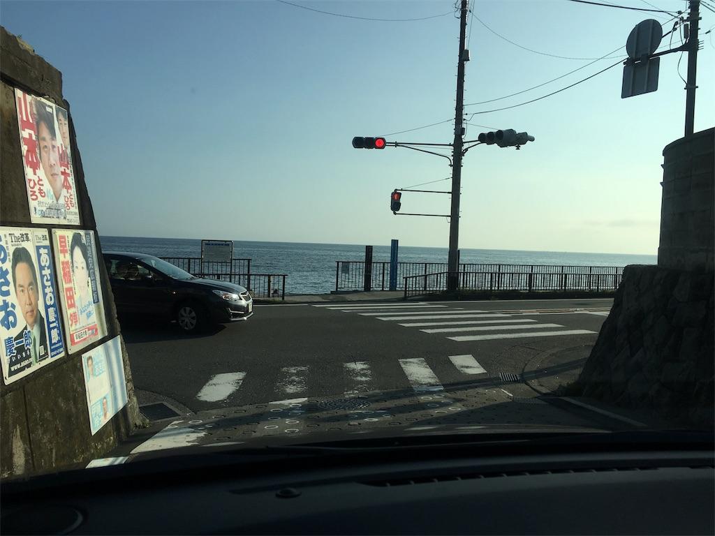 f:id:yuyuka125:20170906024002j:image