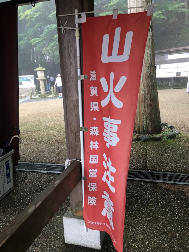 f:id:yuyuka125:20170908214332j:image