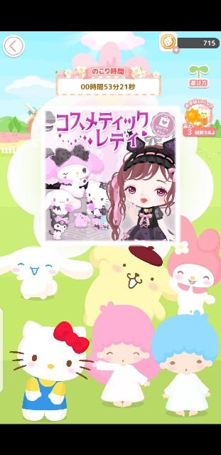 f:id:yuyukah20180701:20190619182443j:plain