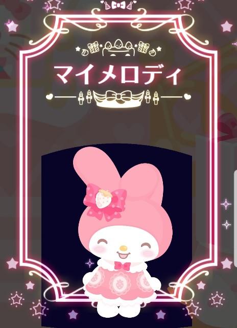 f:id:yuyukah20180701:20190625191722j:plain
