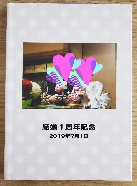 f:id:yuyukah20180701:20190925114052j:plain