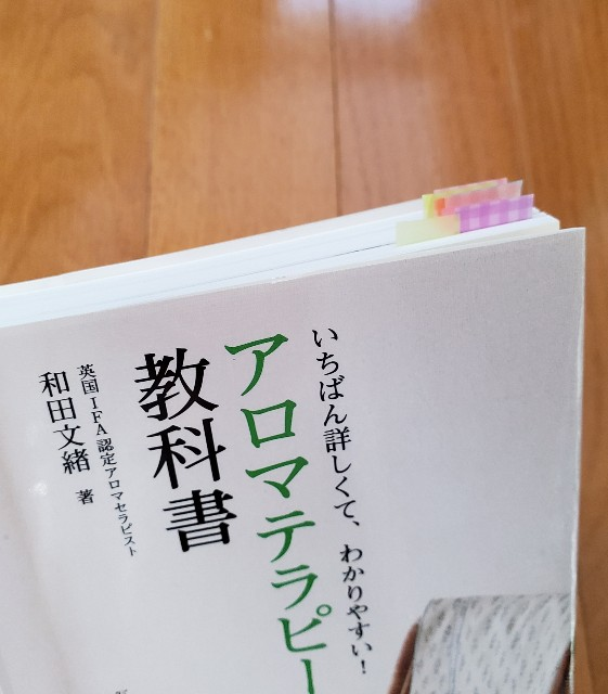 f:id:yuyukah20180701:20191004161507j:plain
