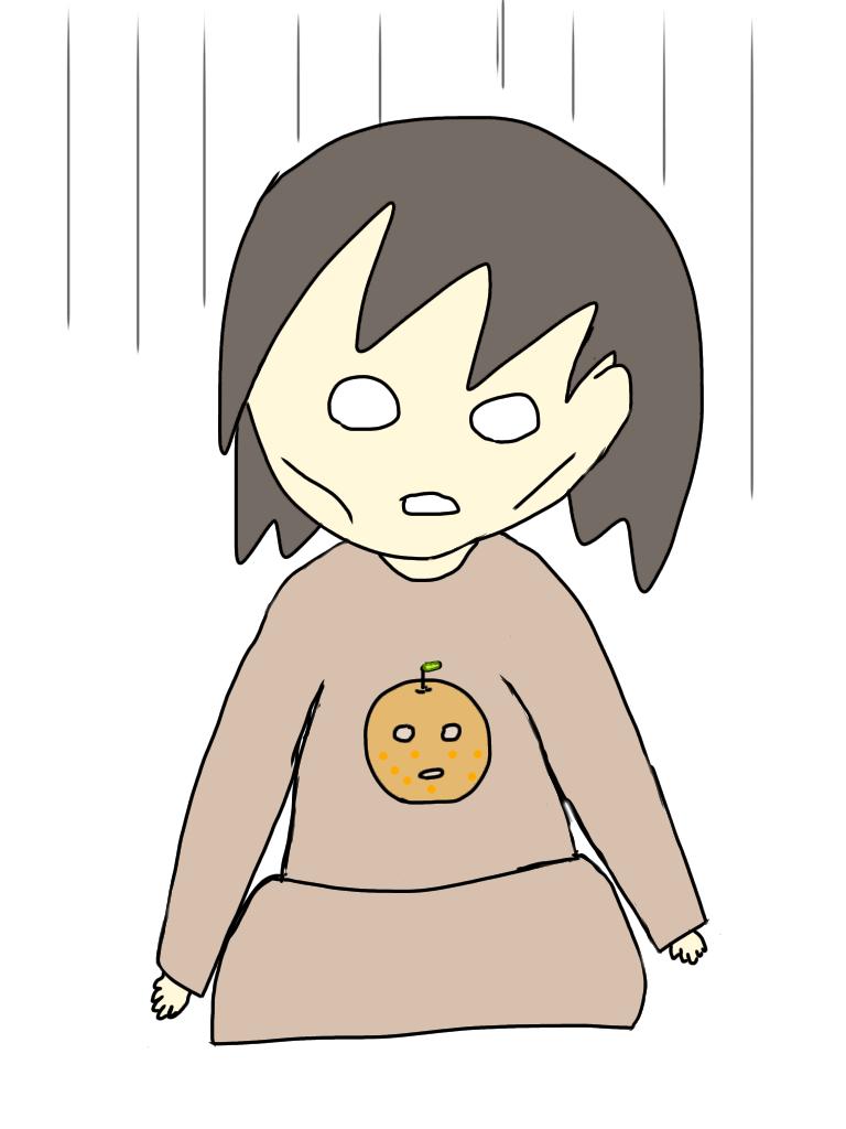 f:id:yuyukan0:20200423234817p:image