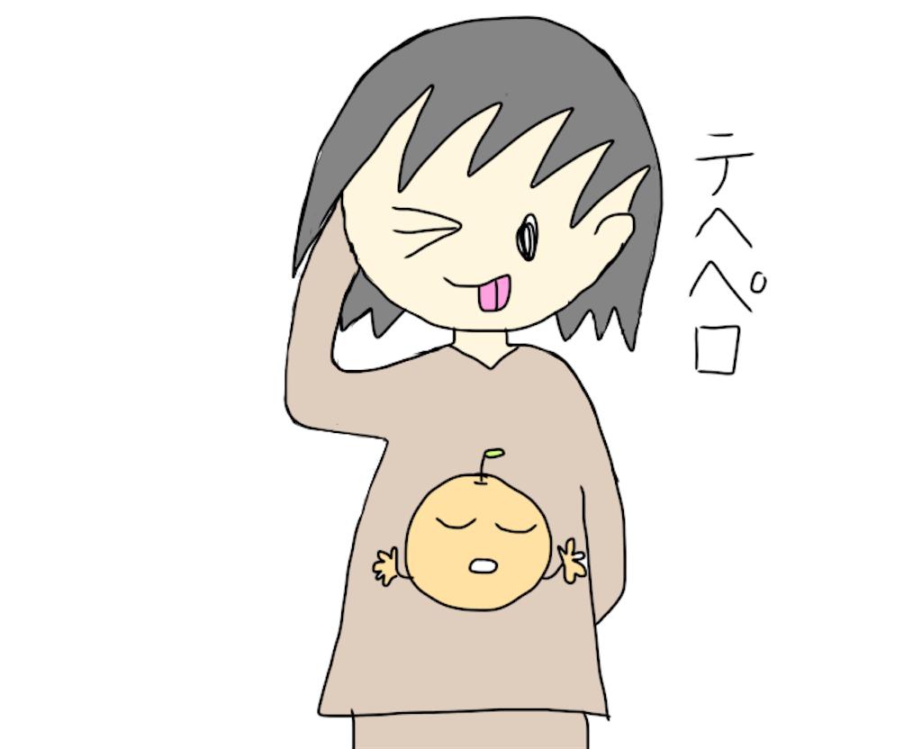 f:id:yuyukan0:20200425021431p:image
