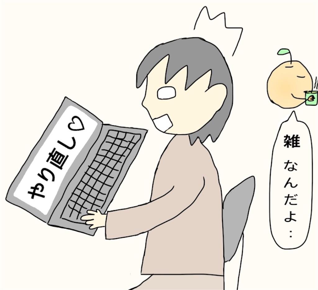 f:id:yuyukan0:20200425031008j:image