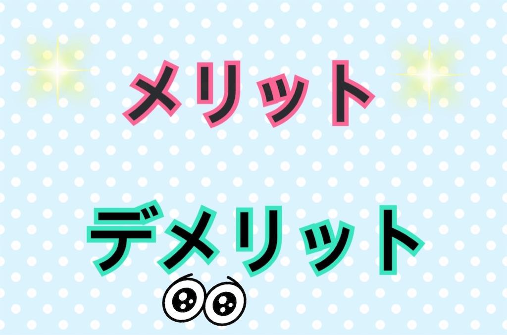 f:id:yuyukan0:20200425031949j:image