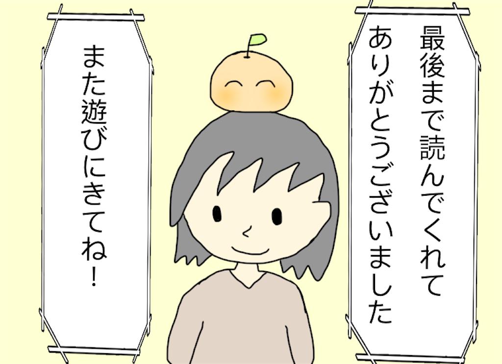 f:id:yuyukan0:20200427043140p:plain