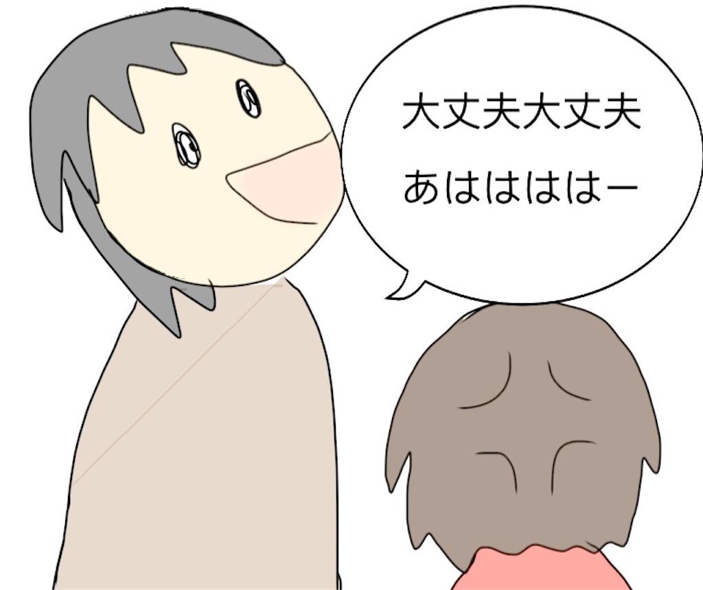 f:id:yuyukan0:20200427051617j:image
