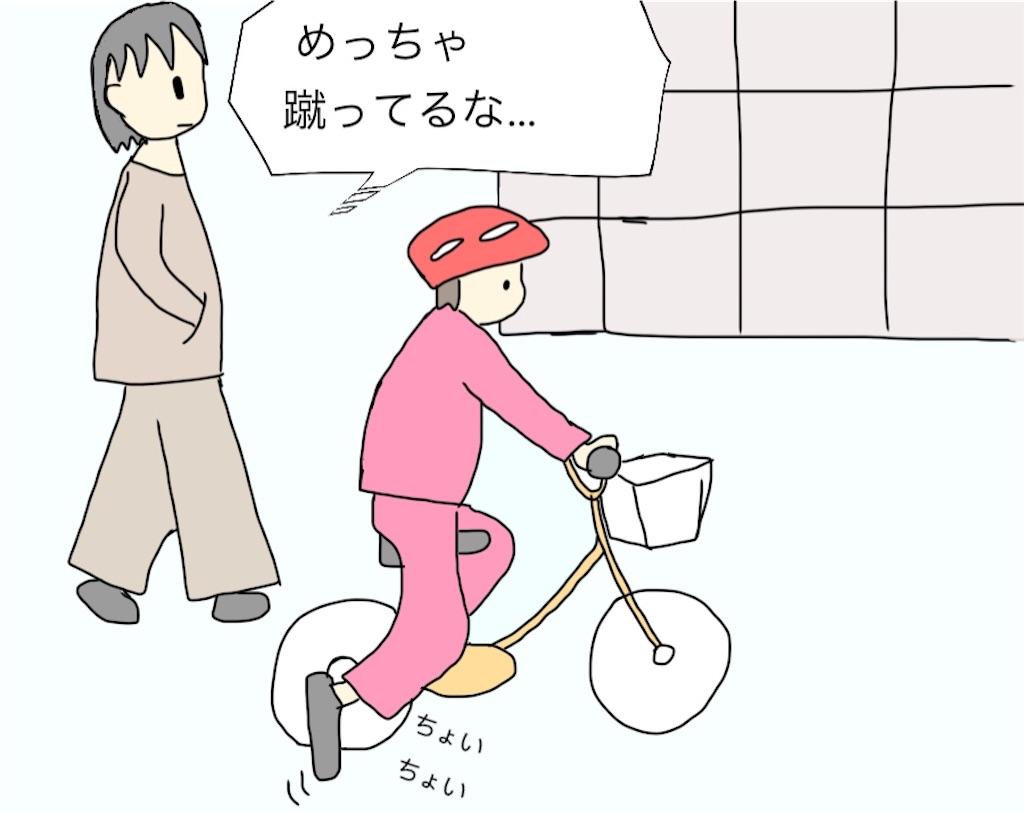 f:id:yuyukan0:20200427064034j:image