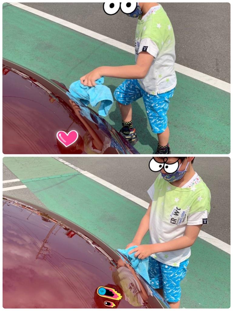 f:id:yuyukan0:20200506133131j:image