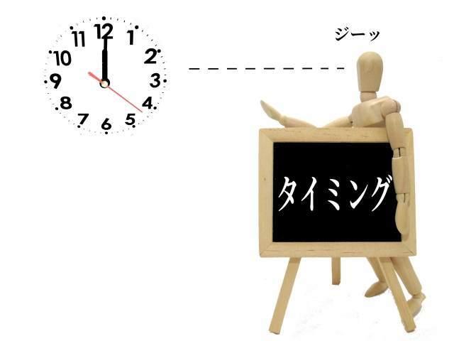 f:id:yuyukan0:20200510011547j:plain