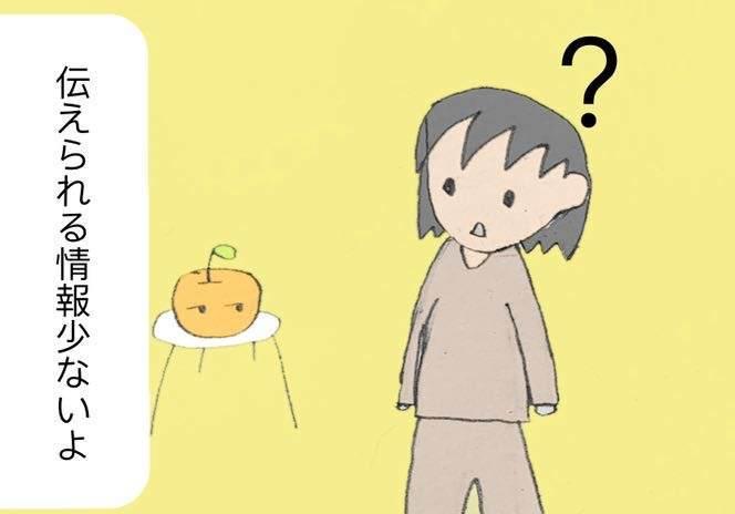 f:id:yuyukan0:20200512124317j:plain