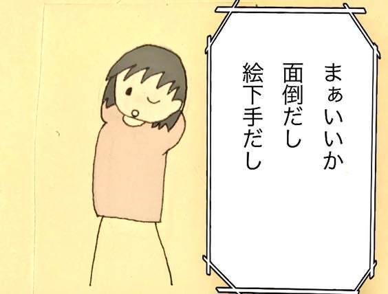 f:id:yuyukan0:20200512124321j:plain