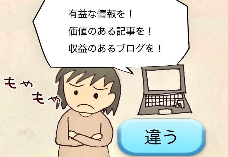 f:id:yuyukan0:20200512124330j:plain