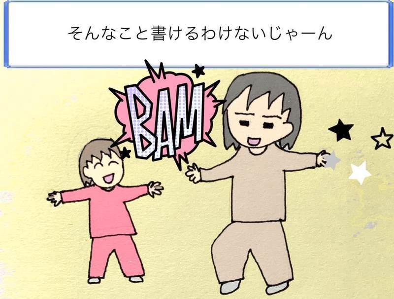 f:id:yuyukan0:20200512124335j:plain