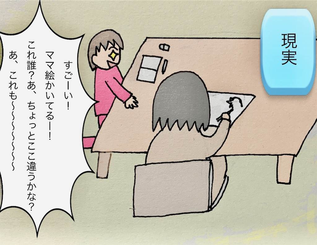 f:id:yuyukan0:20200513132410j:image