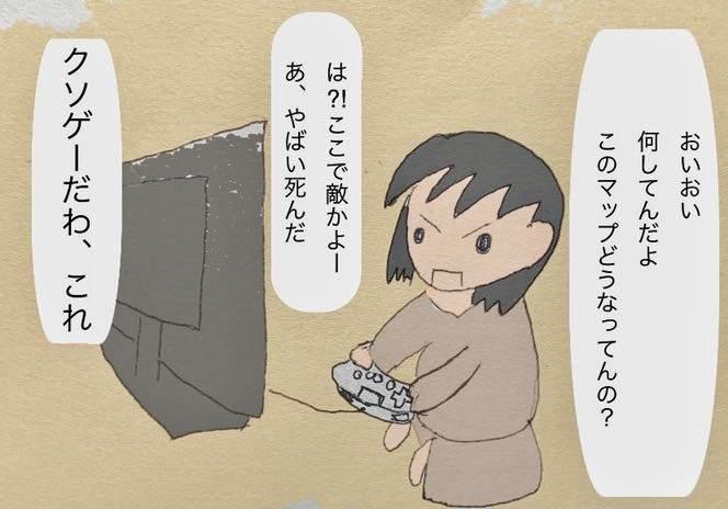 f:id:yuyukan0:20200515161149j:plain