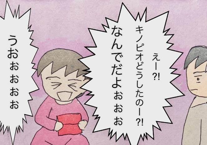 f:id:yuyukan0:20200515161153j:plain