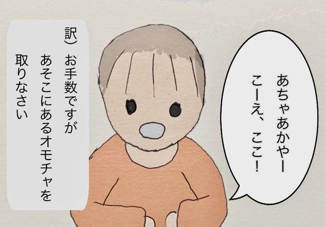 f:id:yuyukan0:20200515161158j:plain