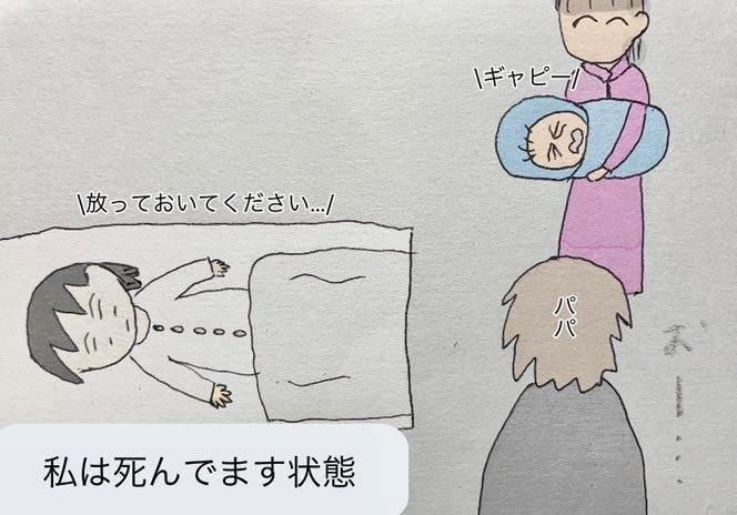 f:id:yuyukan0:20200515161206j:plain