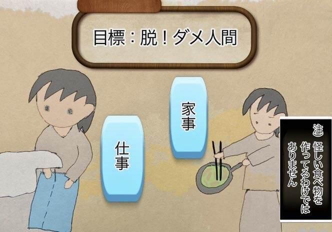 f:id:yuyukan0:20200515161211j:plain