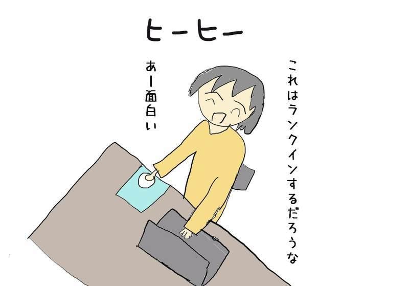 f:id:yuyukan0:20200517222928j:plain