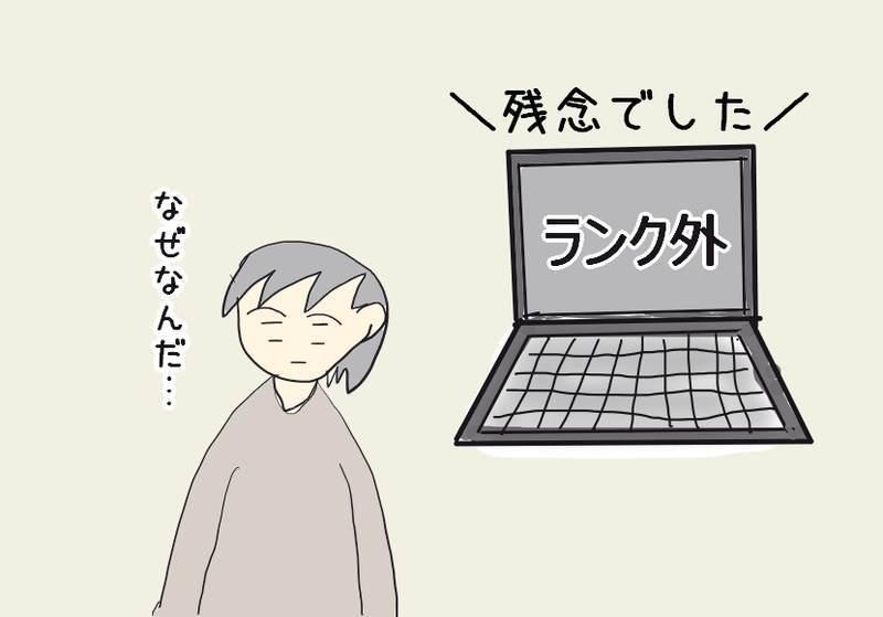 f:id:yuyukan0:20200517222936j:plain