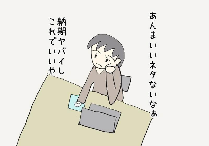 f:id:yuyukan0:20200517222946j:plain