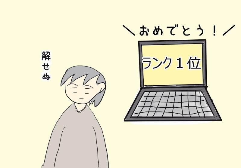 f:id:yuyukan0:20200517222957j:plain