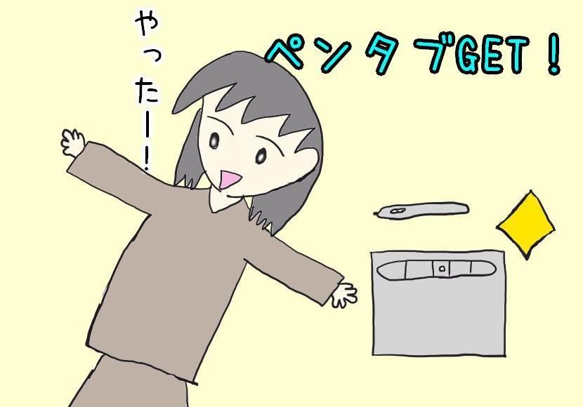 f:id:yuyukan0:20200521003942j:plain