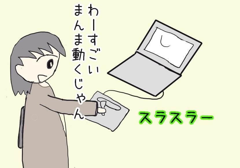 f:id:yuyukan0:20200521004406j:plain