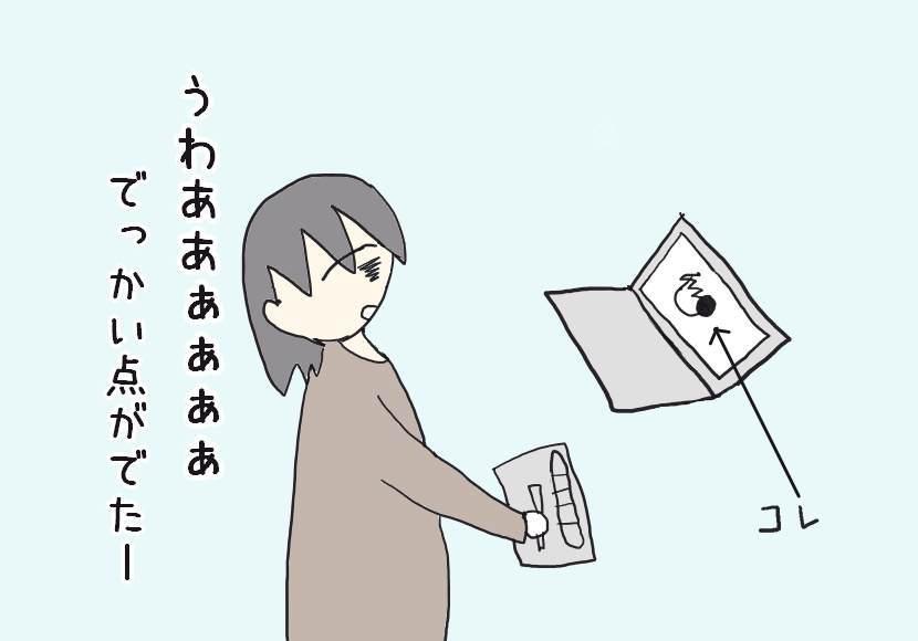 f:id:yuyukan0:20200521004632j:plain