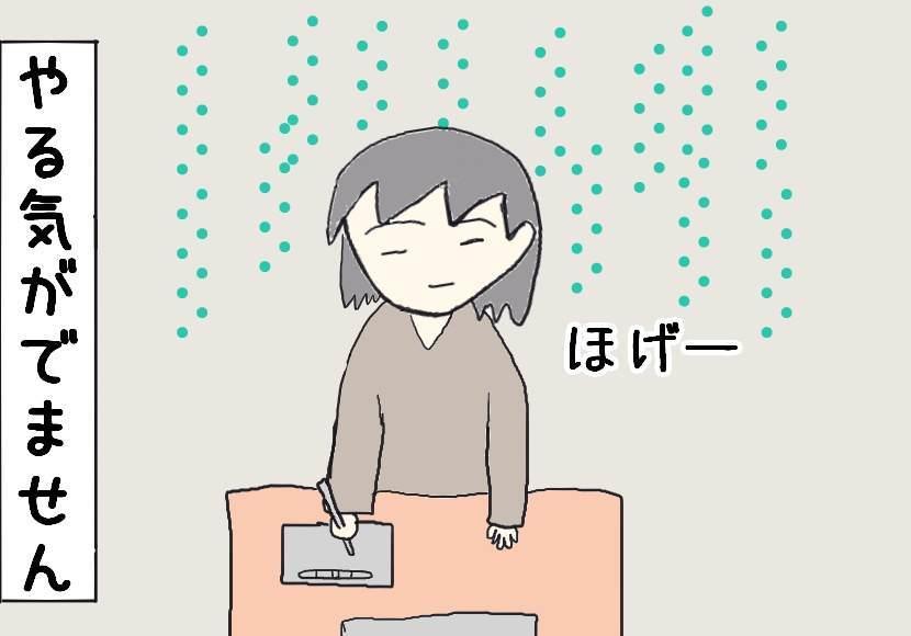 f:id:yuyukan0:20200521005240j:plain