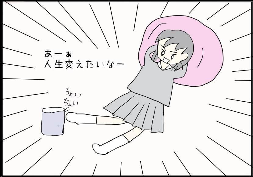 f:id:yuyukan0:20200522220437j:plain