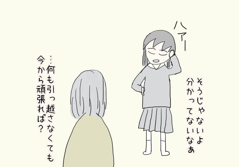 f:id:yuyukan0:20200522220554j:plain