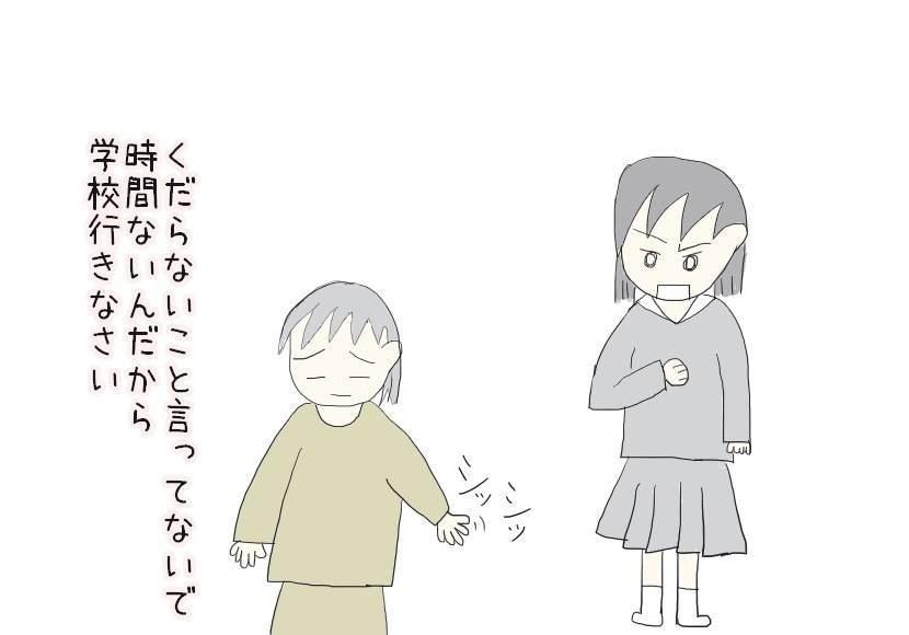 f:id:yuyukan0:20200522220844j:plain