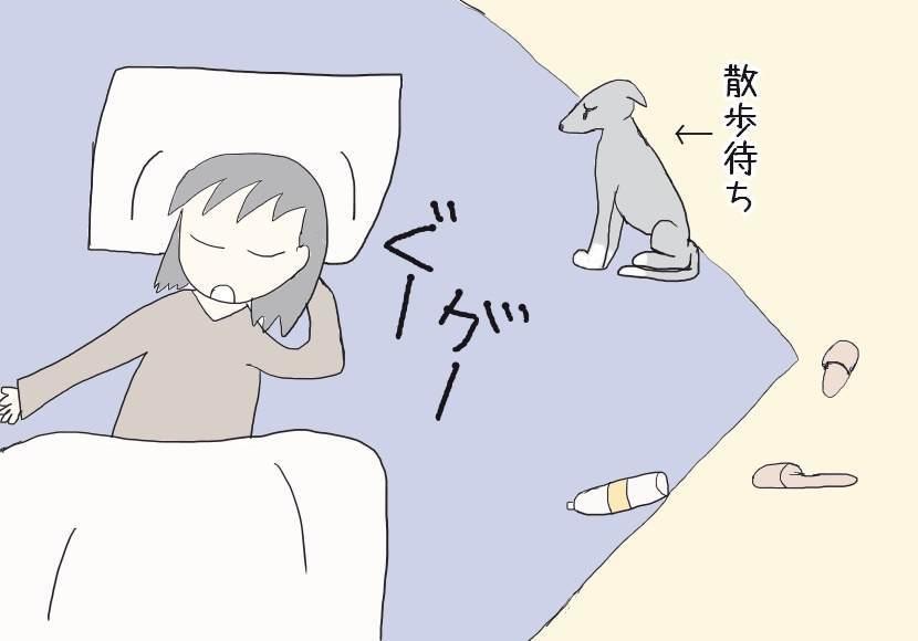 f:id:yuyukan0:20200522221019j:plain