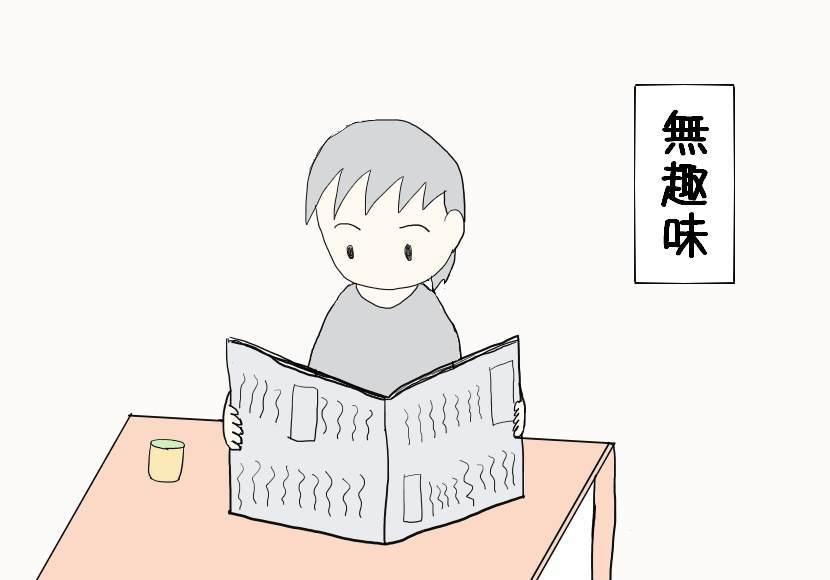 f:id:yuyukan0:20200522221148j:plain