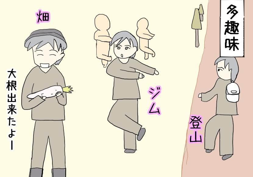 f:id:yuyukan0:20200523012859j:plain