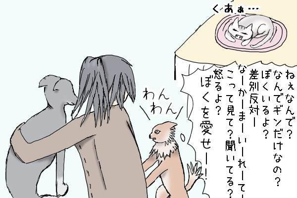 f:id:yuyukan0:20200529183636j:plain