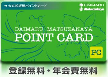 f:id:yuyukazu:20170401070606p:plain