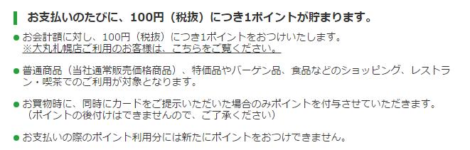 f:id:yuyukazu:20170401071746p:plain