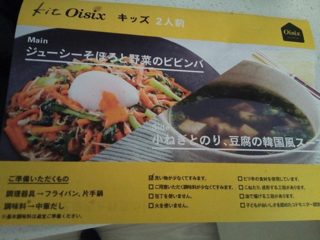 f:id:yuyukazu:20170512202626j:plain
