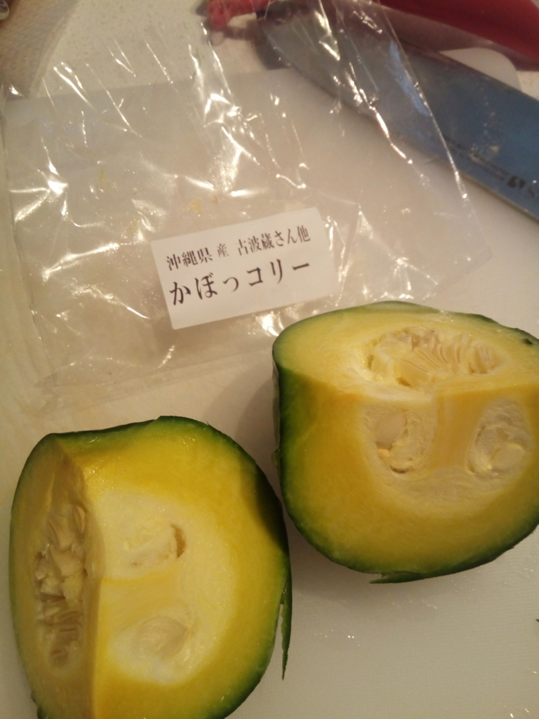 f:id:yuyukazu:20170524173929j:plain